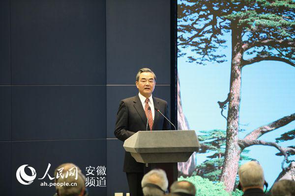 外交部长王毅点赞安徽:文化厚重创新