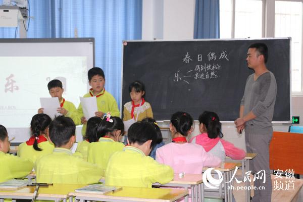 合经区国家级微课课题小学语文翻转课堂教学研