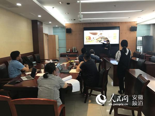 合肥市安庆路幼儿园城市之光分园工程建设有序推进