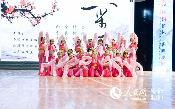 合肥市红星路文明成长2017和小学一起开展庆河间市曙光小学图片