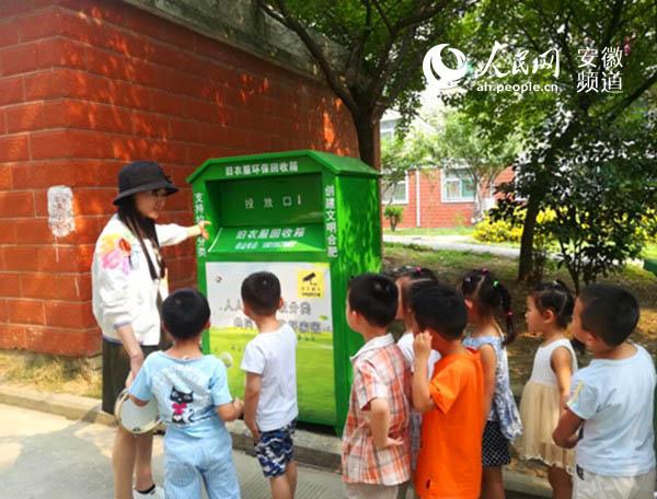 合肥市大西门幼儿园舒馨分园 幼儿社区行 学习安全使用公共设施