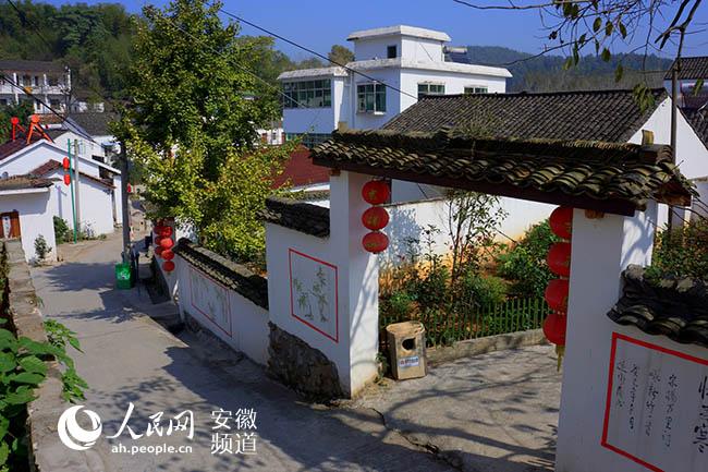 """安徽蕪湖板石嶺的""""美麗鄉愁"""""""