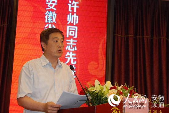 安徽省民政厅隆重举行学习宣传许帅同志先进事