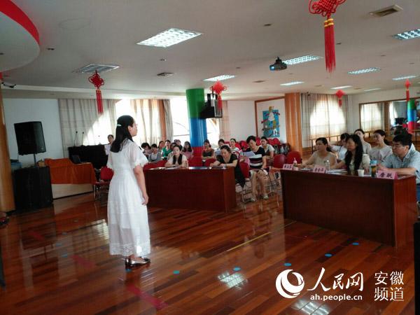 合肥市委机关幼儿园组织幼师参加庐阳区语言基本功讲故事比赛活动