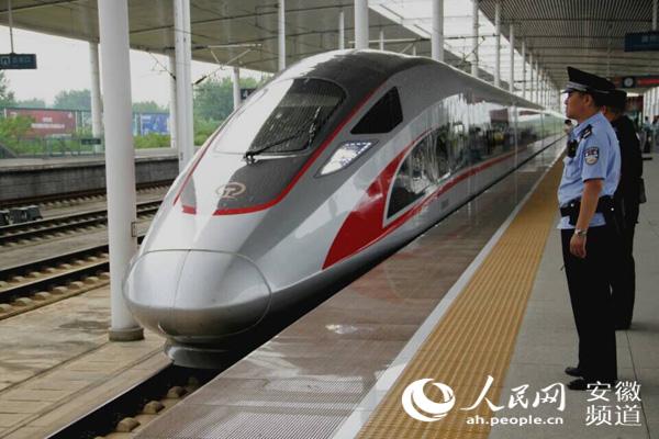 复兴号停靠蚌埠南站、滁州站 铁警护航(图)