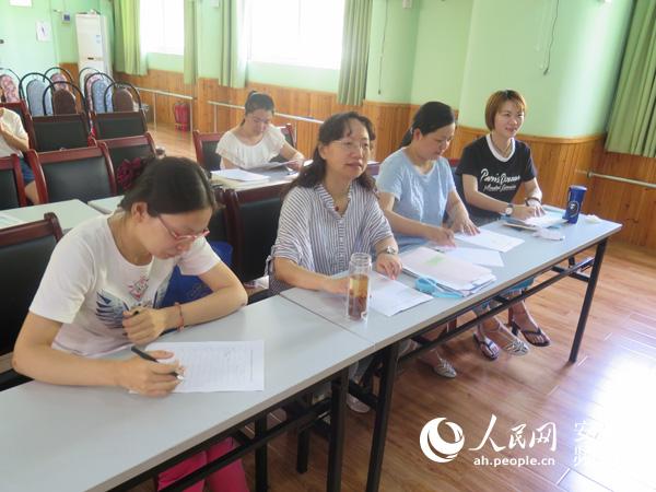 合肥市安庆路幼儿园举行2016-2017青年教师年