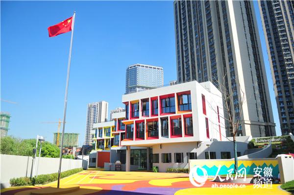 合肥市安庆路幼儿园城市之光分园开学工作