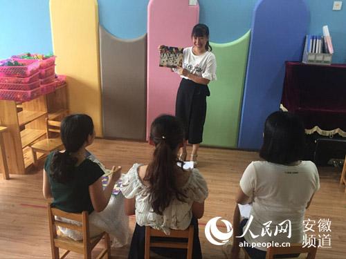 合肥市荣城幼儿园组织开展青年教师技能技巧考