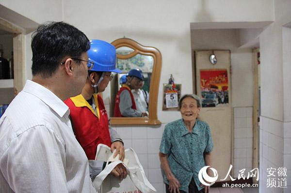 """铜陵供电共产党员服务队:""""电""""亮万家暖民心"""