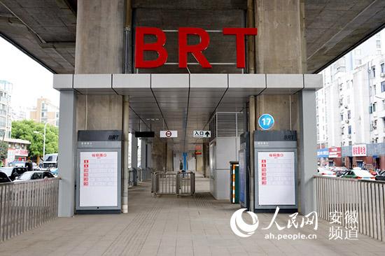 合肥市裕溪路公交专用道及10座岛式站台9月22日启用