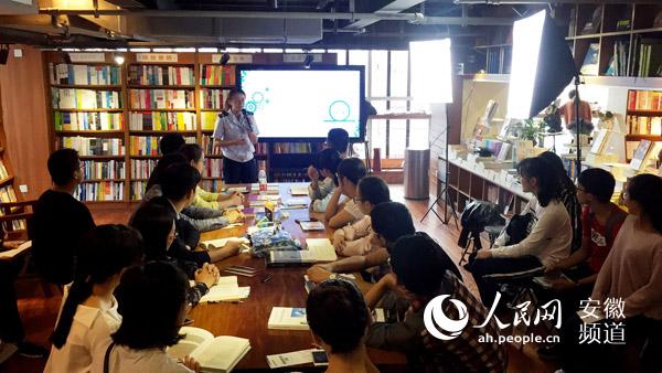 """合肥市瑶海区:""""税法进书店""""助力大学生创业图片"""