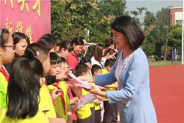 合肥市莲花日记举办家长小学星级活动颁奖小学日记350字义工图片