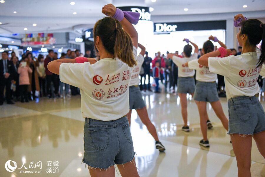 """说唱+舞蹈情景剧安徽公安消防11.9快闪""""燃爆""""合肥【3】"""