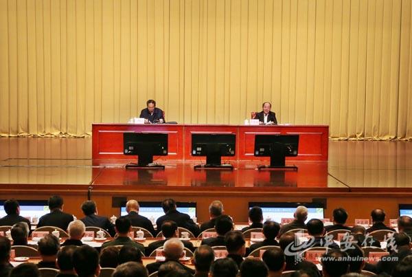 中央宣讲团来安徽宣讲党的十九大精神