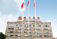 省徽商集团