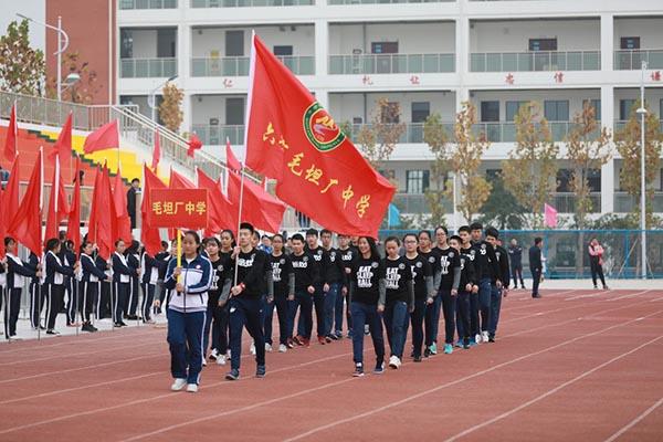 毛坦厂中学在金安区第三届中小学生田径运动会中喜获佳绩图片
