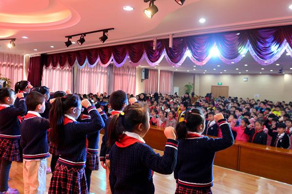 争做诚信好少年 合肥市翡翠学校举办含真礼活动