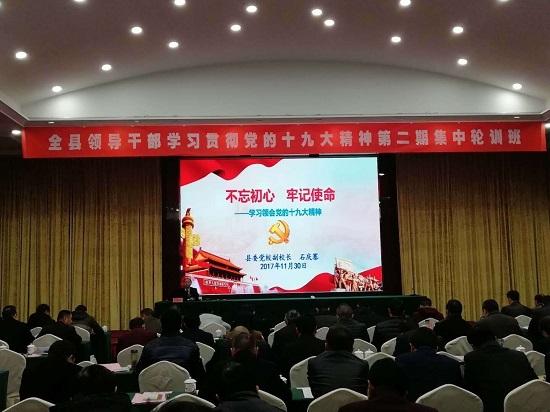 """人民网:太湖县委党校""""三个三""""强化十九大精神培训效果"""
