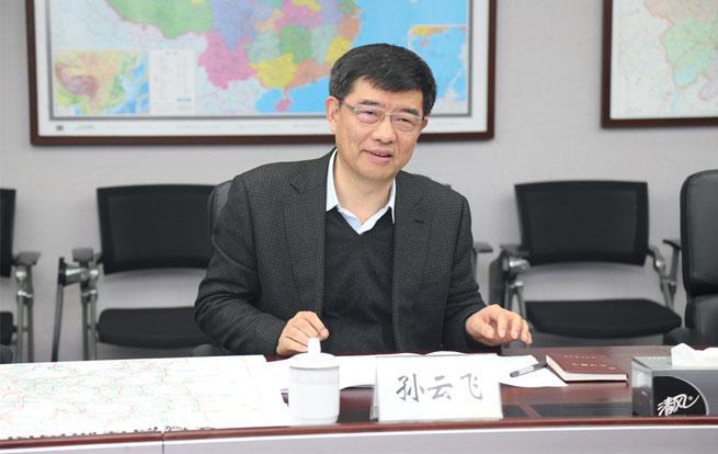 省委常委、六安市委书记孙云飞到省交通控股集团调研