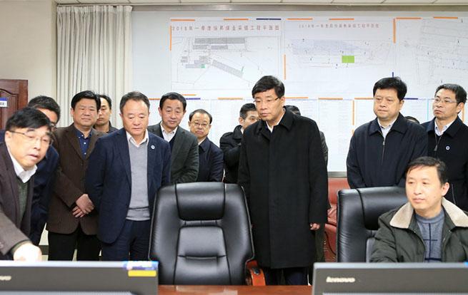 何树山副省长到皖北煤电集团调研指导工作