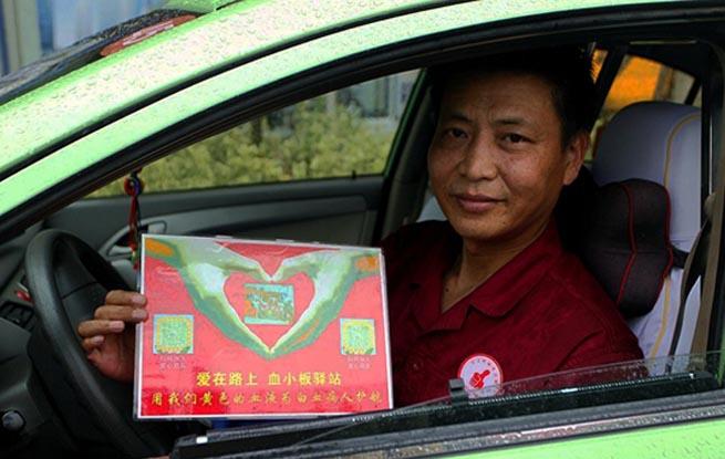 合肥的哥李长革八年献血上百次