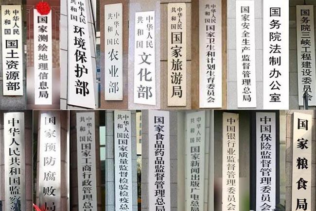再看一眼,重庆时时彩平台abc平台这些即将消失的牌子!