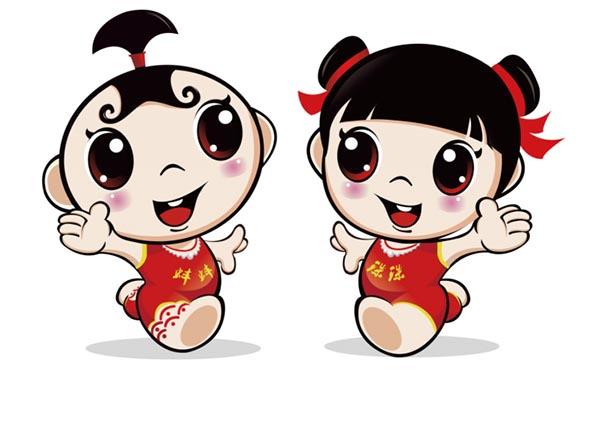 安徽省第十四届运动会会徽,会歌,吉祥物,主题口号发布