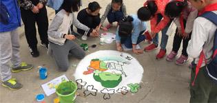 合肥市西小汇林校区开展井盖创意涂鸦活动