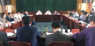 宣城市民生工程工作会议召开