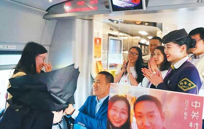 京沪铁路连接异地恋 8年爱情长跑今求婚