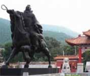 皇藏峪风景区