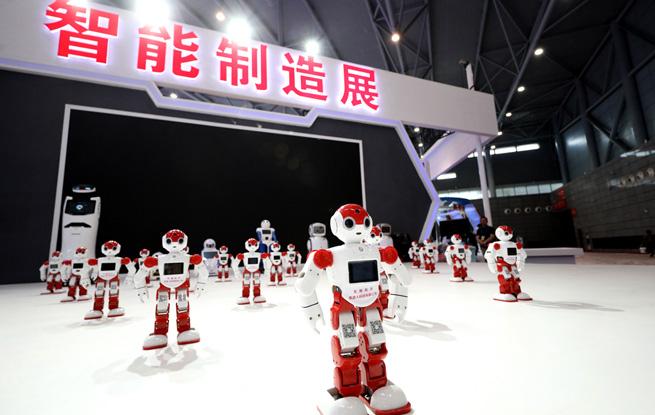 探访世界制造业大会展馆 诸多高科技等你来玩