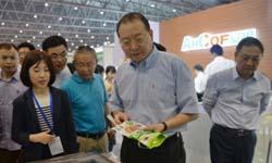 国贸集团党员参观世界制造业大会