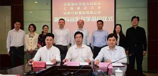上海师范大学附属实验学校落户合肥北城