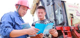利辛县供电公司:服务午收安全用电