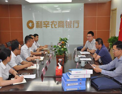 安徽省联社党委副书记陈华一行到利辛农商银行
