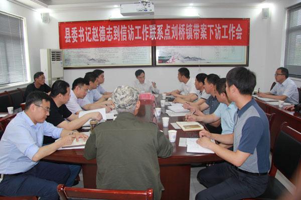 濉溪县委书记赵德志带案下访推进重复访问题化解
