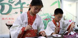 安徽全椒:体验中华文化 乐享端午长假