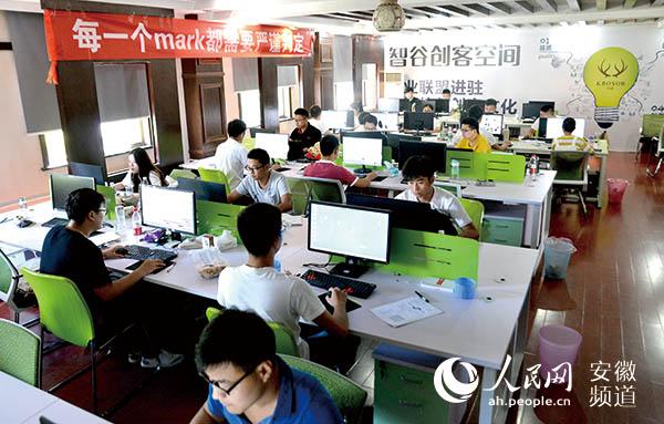 http://www.ahxinwen.com.cn/anhuilvyou/107496.html