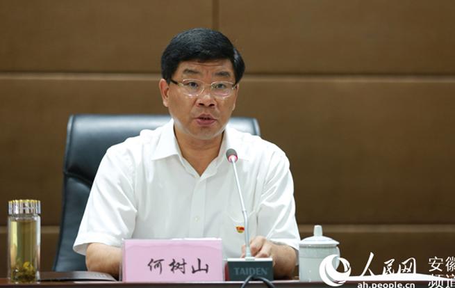 安徽省属企业党的建设工作会议在合肥召开