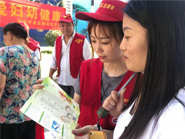 瑤海世界人口日:關心女性幸福關愛婦幼健康