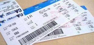 """民航新规:机票退改签将实行阶梯费率        民航局在官网发布了《关于改进民航票务服务工作的通知》,机票退改签收费""""阶梯费率"""",即根据不同票价水平和时间节点等,设定合理的梯次收费标准,不能简单规定特价机票一律不得退改签。"""