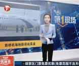合肥:新桥机场地勤迎战高温 坚守岗位保安全