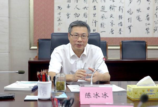 陈冰冰会见中机第一设计研究院有限公司董事长叶永一行图片