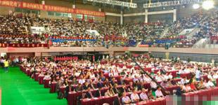 安大学校改革发展论坛成功举办 校友送祝福