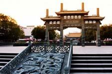 芜湖广济寺