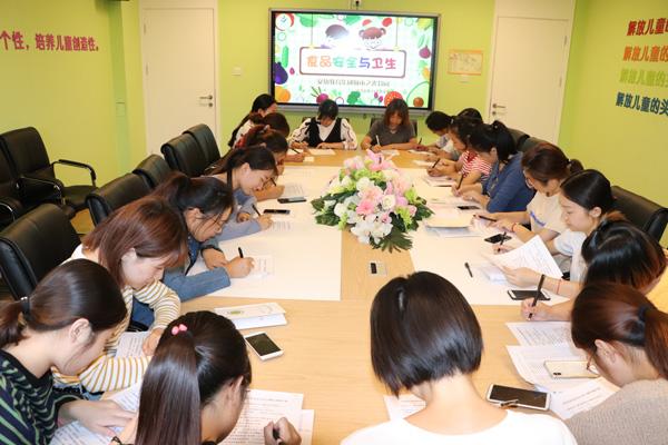 安幼教育集团四园开展幼儿园食品安全教育活动