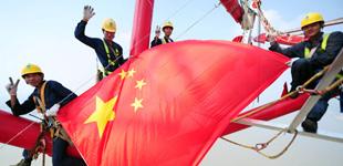 安徽送变电:党旗在项目上飘扬