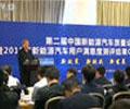 新能源汽车满意度报告        中国质量协会18日在北京发布了2018年中国新能源汽车行业用户满意度指数测评结果,满意度指数为75分,与2017年持平。
