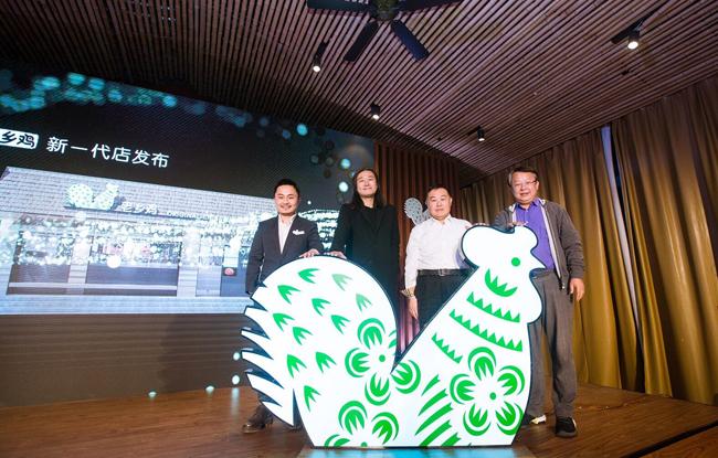 安徽老乡鸡发布新一代店 打造中式快餐新样本